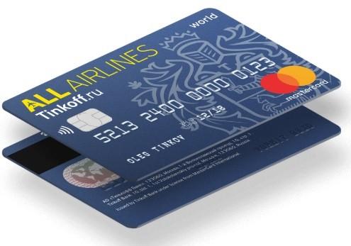 сбербанк через сколько одобряют кредит