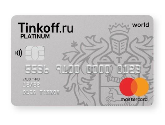 Кредитная карта Тинькофф Платинум - отзывы