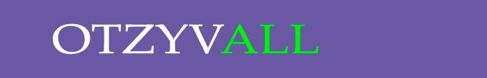 Otzyvall - отзывы о товарах, промокоды, купоны